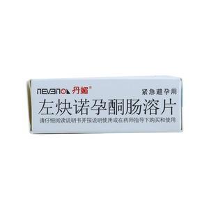 丹媚 左炔諾孕酮腸溶片(廣州朗圣藥業有限公司)-廣州朗圣包裝細節圖3