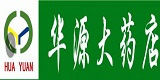 藥房加盟(藥店加盟)商家:聊城華源大藥店有限公司六店