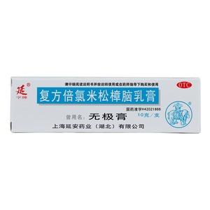 复方倍氯米松樟脑乳膏(无极膏)(上海延安药业(湖北)有限公司)包装侧面图3