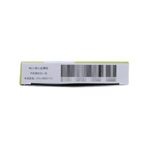 嗎丁啉 多潘立酮片(西安楊森制藥有限公司)-西安楊森包裝細節圖3