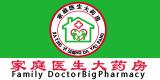 藥房加盟(藥店加盟)商家:武漢家庭醫生大藥房連鎖有限公司科技港店