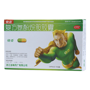快克 復方氨酚烷胺膠囊