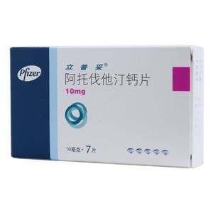 立普妥 阿托伐他汀鈣片