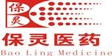 藥房加盟(藥店加盟)商家:廣東保靈醫藥有限公司保靈大藥房