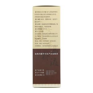 丹蓝 复方首乌补液(贵阳润丰制药有限公司)-贵阳润丰包装细节图2
