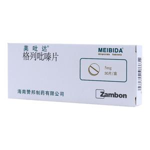 美吡達 格列吡嗪片