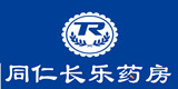 藥房加盟(藥店加盟)商家:江西同仁長樂藥房有限公司鄱陽縣豐躍名城店
