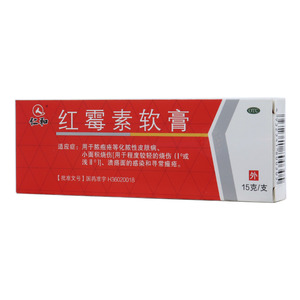 仁和 紅霉素軟膏