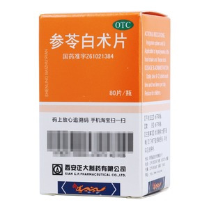 参苓白术片(西安正大制药有限公司)-西安正大包装侧面图1