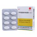 迪沙 二甲双胍格列吡嗪片(Ⅱ) 包装细节图4