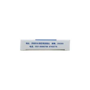 TXTY 高锰酸钾外用片(济南康福生制药有限公司)-济南康福生包装细节图3