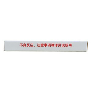 TXTY 高锰酸钾外用片(济南康福生制药有限公司)-济南康福生包装细节图1