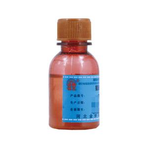 金钟 獾油搽剂(河北金钟制药有限公司)-金钟制药包装细节图7