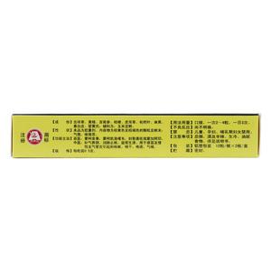 百灵鸟 咳速停胶囊(贵州百灵企业集团制药股份有限公司)-贵州百灵包装细节图1