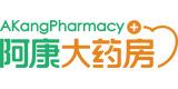 藥房加盟(藥店加盟)商家:廣東阿康藥店連鎖有限公司