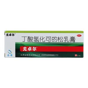 尤卓尔 丁酸氢化可的松乳膏(天津金耀药业有限公司)-金耀药业包?#23433;?#38754;图2