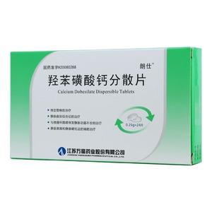 朗仕 羥苯磺酸鈣分散片