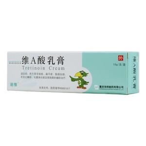 迪維 維A酸乳膏(重慶華邦制藥有限公司)-重慶華邦包裝側面圖1