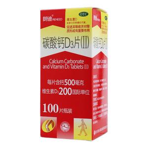 朗迪 碳酸鈣D3片(Ⅱ)