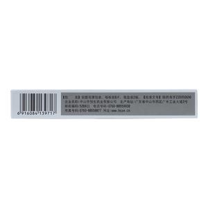 中智 克咳片(中山市恒生藥業有限公司)-中山恒生包裝細節圖1