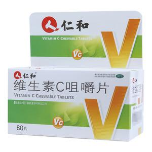 仁和 維生素C咀嚼片