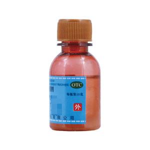 金钟 獾油搽剂(河北金钟制药有限公司)-金钟制药包装细节图8