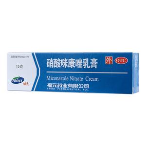 新和成 硝酸咪康唑乳膏