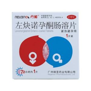丹媚 左炔諾孕酮腸溶片(廣州朗圣藥業有限公司)-廣州朗圣包裝側面圖2