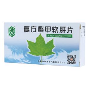 福瑞 復方鱉甲軟肝片