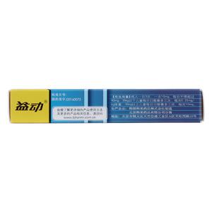 益动 马来酸多潘立酮片(北京韩美药品有限公司)-北京韩美包装细节图2