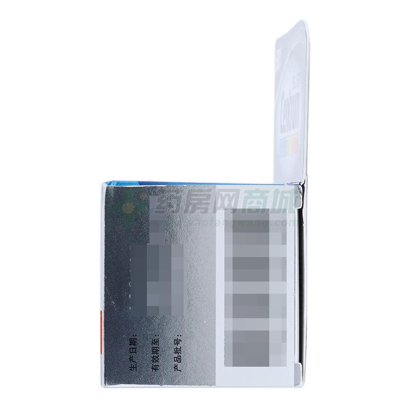 銀善存 多維元素片(29-Ⅱ) 包裝細節圖8