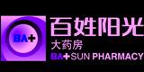 藥房加盟(藥店加盟)商家:北京百姓陽光大藥房有限公司方莊店