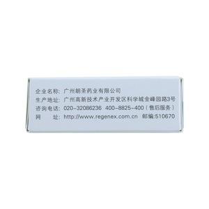 丹媚 左炔諾孕酮腸溶片(廣州朗圣藥業有限公司)-廣州朗圣包裝細節圖4