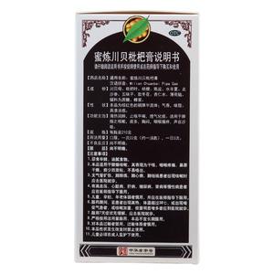 白云山 蜜煉川貝枇杷膏(廣州白云山潘高壽藥業股份有限公司)-廣州潘高壽包裝細節圖2