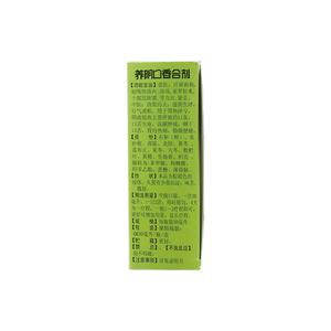 萬順堂 养阴口香合剂(贵州万顺堂药业有限公司)-贵州万顺堂包装细节图4