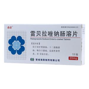 鼎諾 雷貝拉唑鈉腸溶片