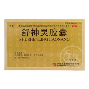 東泰 舒神靈膠囊(陜西東泰制藥有限公司)-東泰制藥包裝側面圖3