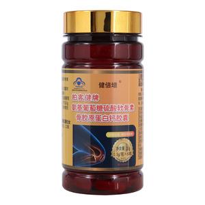 柏客健 氨基葡萄糖硫酸軟骨素骨膠原蛋白鈣膠囊