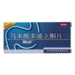 益动 马来酸多潘立酮片(北京韩美药品有限公司)-北京韩美包装侧面图2