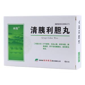 林海 清胰利膽丸