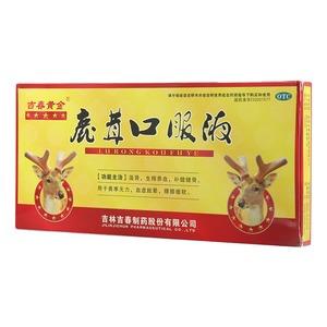 吉春黃金 鹿茸口服液