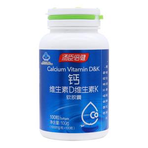 【汤臣倍健】钙维生素D维生素K软胶囊