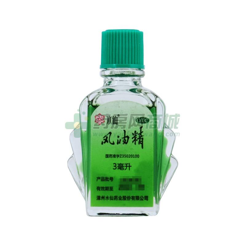 水仙 风油精 包装细节图8