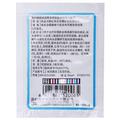 康王 酮康唑洗劑 包裝側面圖1