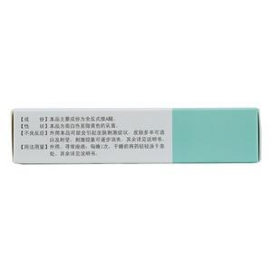 迪維 維A酸乳膏(重慶華邦制藥有限公司)-重慶華邦包裝細節圖2