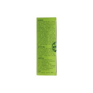 萬順堂 养阴口香合剂(贵州万顺堂药业有限公司)-贵州万顺堂包装细节图3