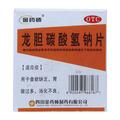 金藥師 龍膽碳酸氫鈉片 包裝側面圖1