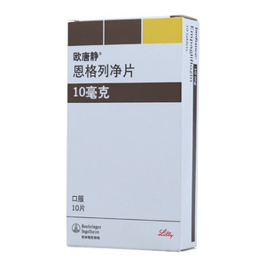 歐唐靜 恩格列凈片(上海勃林格殷格翰藥業有限公司)-格翰藥業包裝側面圖1