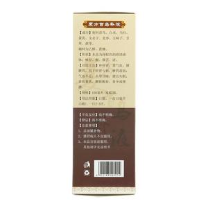 丹蓝 复方首乌补液(贵阳润丰制药有限公司)-贵阳润丰包装细节图1
