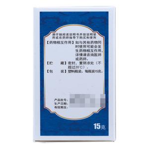 金钟 獾油搽剂(河北金钟制药有限公司)-金钟制药包装细节图1